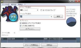 AltDF.jpg