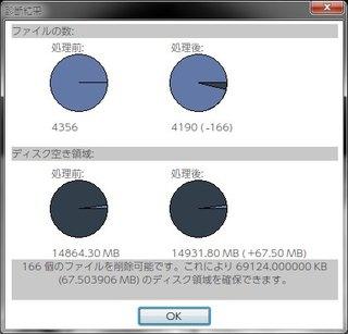 shindan_.jpg
