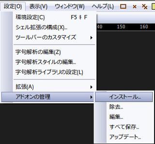 synAdM.jpg