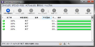 frdfl_2.jpg