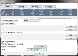 option_.jpg