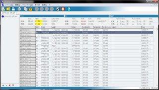altTM_table.jpg