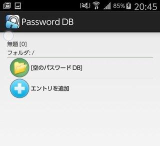 apdbA_4.jpg