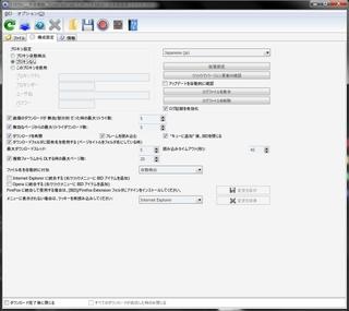 BID_S2.jpg